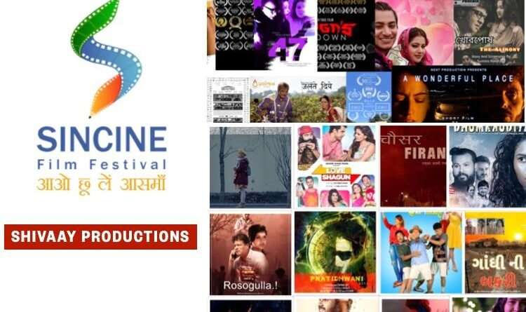 SINCINE FILM FESTIVAL 2020 - 82 Films Official Selection समस्तीपुर Town