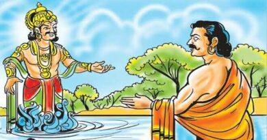 महाभारत काल में समस्तीपुर के इस झील किनारे हुआ था यक्ष–युधिष्ठिर संवाद... समस्तीपुर Town