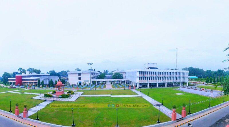 केंद्रीय कृषि विश्वविद्यालय पूसा में 15 नवंबर से शुरू होगी ऑफलाइन क्लास समस्तीपुर Town