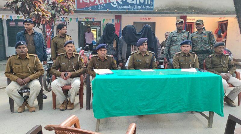 समस्तीपुर के विभूतिपुर में चोरी की 8 बाइक के साथ तीन अपराधियों को पुलिस ने दबोचा समस्तीपुर Town