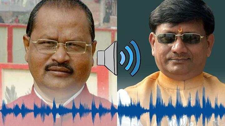 JDU विधायक गोपाल मंडल ने फिर लांघी मर्यादा! BJP नेताओं के खिलाफ बोले अपशब्द, वायरल ऑडियो के बाद मचा हड़कंप समस्तीपुर Town