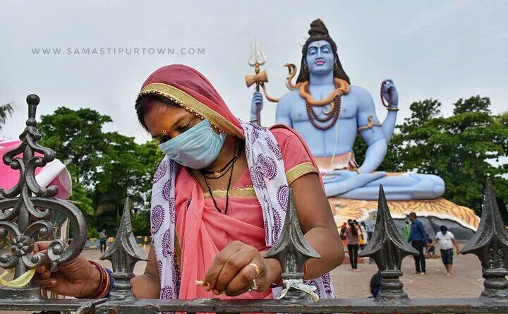 सावन का आखिरी सोमवार आज, इस विधि से करें शिवजी को प्रसन्न, नोट कर लें पूजा सामग्री की पूरी लिस्ट समस्तीपुर Town