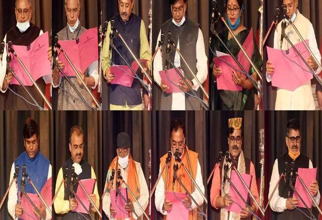 नीतीश कैबिनेट की बैठक में 21 एजेंडों पर लगी मुहर, सरकारी कर्मी और पेंशनधारियों के लिए खुशखबरी समस्तीपुर Town