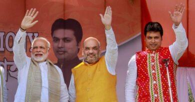 त्रिपुरा CM का दावा- अमित शाह नेपाल और श्रीलंका में भी बनाएंगे BJP सरकार समस्तीपुर Town