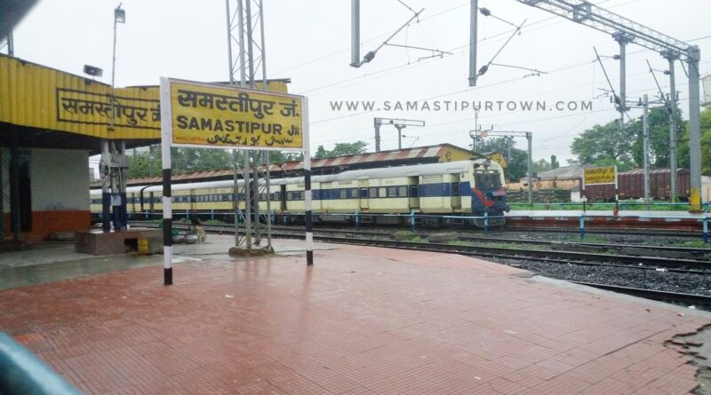 सड़क, बाजार, रोडबेज समेत सरकारी व निजी कार्यालय अनलॉक, लेकिन पैसेंजर ट्रेनें अनलॉक नहीं समस्तीपुर Town