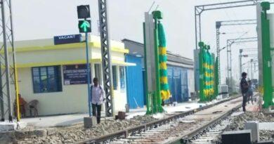 समस्तीपुर रेलमंडल का पहला ऑटोमेटिक कोच वाशिग प्लांट सहरसा में समस्तीपुर Town
