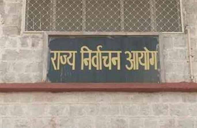 राज्य निर्वाचन आयोग की वेबसाइट से हुआ चुनाव हारने वाली प्रत्याशी को जीताने का खुलासा, जानें पूरा खेल... समस्तीपुर Town