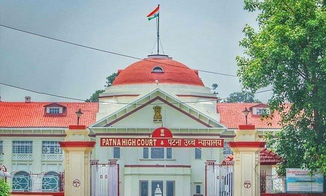 MLC अशोक चौधरी और जनक राम के मनोनयन को मिली चुनौती, पटना हाईकोर्ट करेगा सुनवाई समस्तीपुर Town