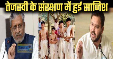 सुशील मोदी का बड़ा आरोप : महमदपुर हत्याकांड में प्रवीण झा नहीं राजेश यादव है मास्टरमाइंड, तेजस्वी यादव के संरक्षण से रची थी साजिश समस्तीपुर Town