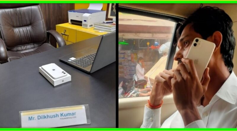 इस बिहारी को आईफोन ना पहचानने पर नहीं दी थी 4500 के गार्ड की नौकरी, आज खुद की कंपनी से पाया ऊंचा मुकाम समस्तीपुर Town