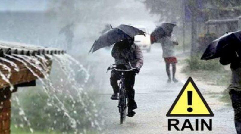 समस्तीपुर समेत उत्तर बिहार के जिलों में अगले चौबीस घंटे में होगी जोरदार वर्षा समस्तीपुर Town