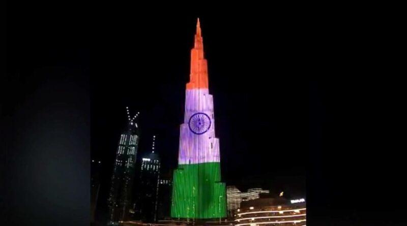 तिरंगे के रंग में रंगे बुर्ज खलीफा से उठी आवाज- भारत हिम्मत बनाए रखो कोरोना की जंग में UAE आपके साथ हैं समस्तीपुर Town