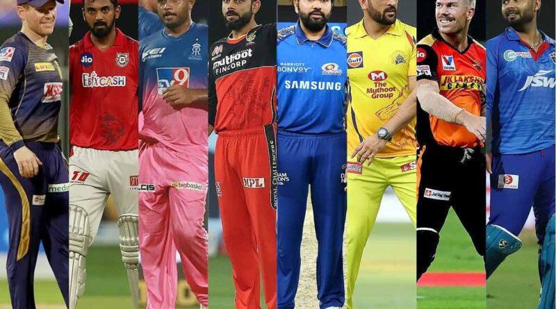 IPL Suspended : कोरोना का खौफ, अब नहीं होंगे IPL के मैच, BCCI का बड़ा फैसला समस्तीपुर Town
