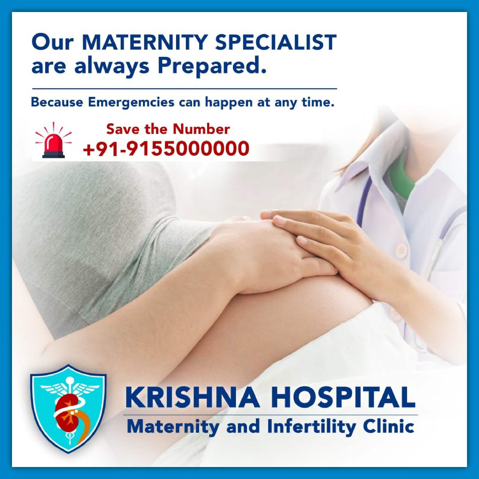 Advertisement Krishna Hospital
