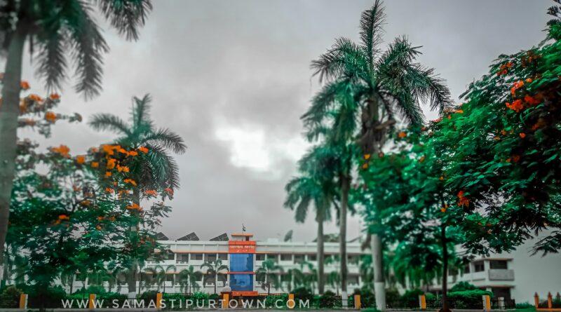 समस्तीपुर : कैसा रहेगा नवरात्र की शुरुआत, जानें मौसम विभाग की भविष्यवाणी समस्तीपुर Town