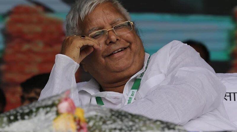 तेजप्रताप के दावे पर लालू ने लगाया विराम, कहा- मुझे किसी ने बंधक नहीं बनाया, राजद प्रमुख बोले- हम तो पेड़ के नीचे बैठ टिकट पर साइन कर देते थे समस्तीपुर Town