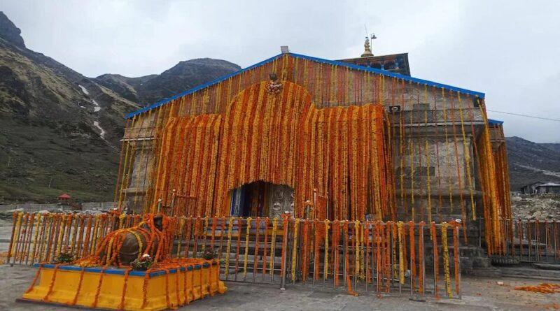 6 महीने बाद खुले बाबा केदारनाथ धाम के कपाट, 11 क्विंटल फूलों से सजाया, कोरोना के कारण भक्तों की एंट्री बंद, सिर्फ ऑनलाइन दर्शन होंगे समस्तीपुर Town