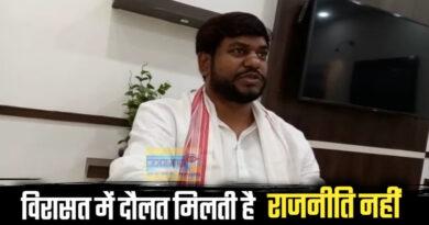 तेजस्वी ने असल में धमकी दिया है कि 3 महीने में हमारी सरकार आ रही है तो देख लेंगे: समस्तीपुर आये मुकेश सहनी ने बोला हमला समस्तीपुर Town