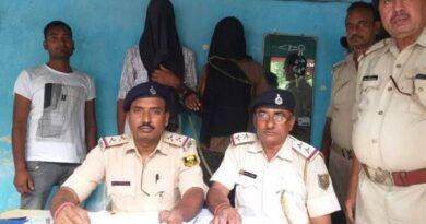 पुलिस को मिली बड़ी सफलता, बैंक लूट व आर्म्स एक्ट के आरोपित समेत हत्यारोपी धराया समस्तीपुर Town