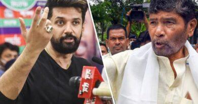 LJP के झोपड़ी छाप सिंबल को लेकर अब चुनाव आयोग करेगा फैसला, जानिए दोनों गुटों को क्या दिया गया है निर्देश समस्तीपुर Town