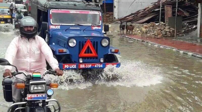 27-28 जुलाई को समस्तीपुर समेत बिहार के 12 अन्य जिलों में भारी बारिश होने की संभावना समस्तीपुर Town