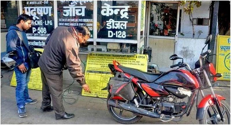प्रदूषण जांच केंद्र खोलने का सुनहरा अवसर, बिहार सरकार करेगी 3 लाख रुपये की मदद, ऐसे करे आवेदन समस्तीपुर Town