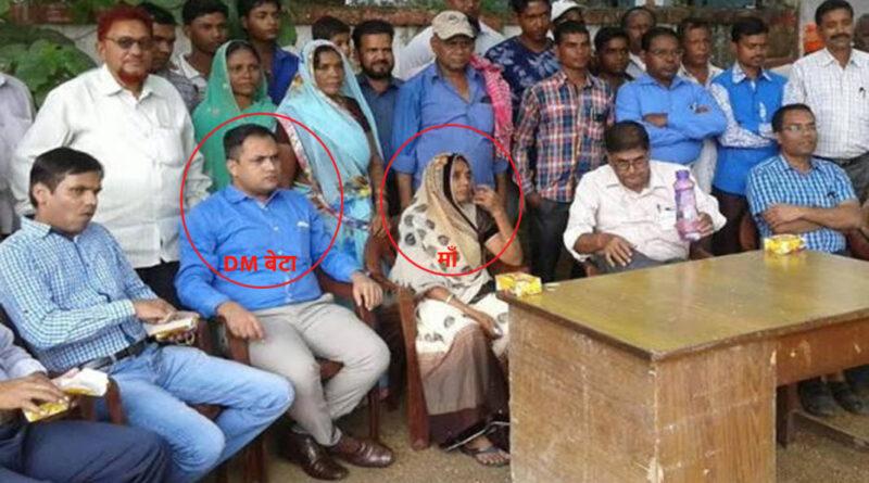 झाड़ू लगाने वाली महिला के रिटायरमेंट में पहुंचे थे सीवान DM, रेल चीफ इंजीनियर और मेडिकल अफसर, तीनों को बेटा कहकर मिलवाया तो दंग रह गये लोग समस्तीपुर Town
