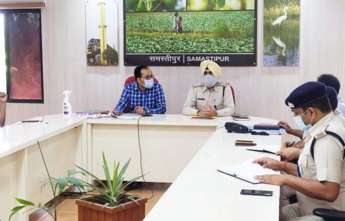 बकरीद को लेकर DM और SP ने कहा कोरोना गाइडलाइंस का ख्याल रखते हुए घर से नमाज अदा करें समस्तीपुर Town