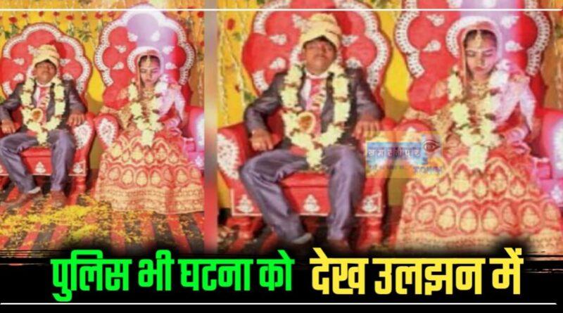 ढाई महीने पहले ही पति-पत्नी बने थे संजय और ममता, कर ली आत्महत्या