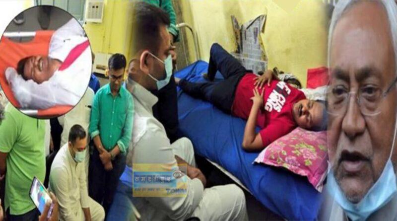 विधानसभा जाने से डर रहे हैं विपक्ष के विधायक... तेजस्वी यादव ने लिखा स्पीकर को खत, जानें पूरा मामला समस्तीपुर Town