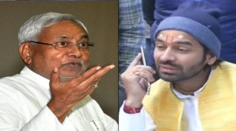 तेजप्रताप ने दिया नीतीश कुमार को BJP के खिलाफ साथ आने का ऑफर, बोले-जल्दी जवाब दीजिए समस्तीपुर Town