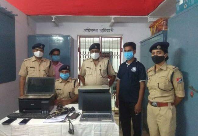 समस्तीपुर : पर्सनल यूजर आइडी पर तत्काल ई-टिकट बनाने वाले दो युवक गिरफ्तार, मनमाने कीमतों पर बेचता था टिकट समस्तीपुर Town