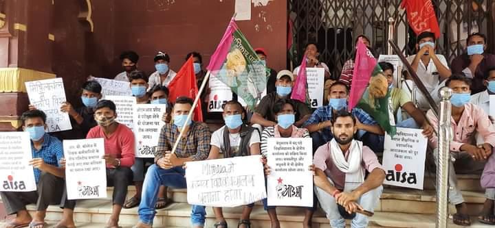 बेमियादी भूख हड़ताल पर बैठे छात्र नेताओं ने मिथिला विश्वविद्यालय को कराया बंद समस्तीपुर Town