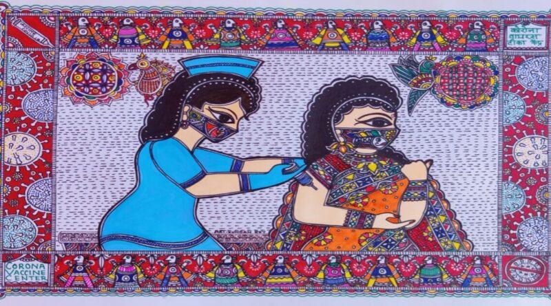 समस्तीपुर के कुंदन की कोरोना टीकाकरण पर बनी पेंटिंग देश से लेकर विदेशों में वायरल, स्वास्थ्य मंत्री समेत कई IAS और नामचीन उद्योगपतियों ने सराहा समस्तीपुर Town