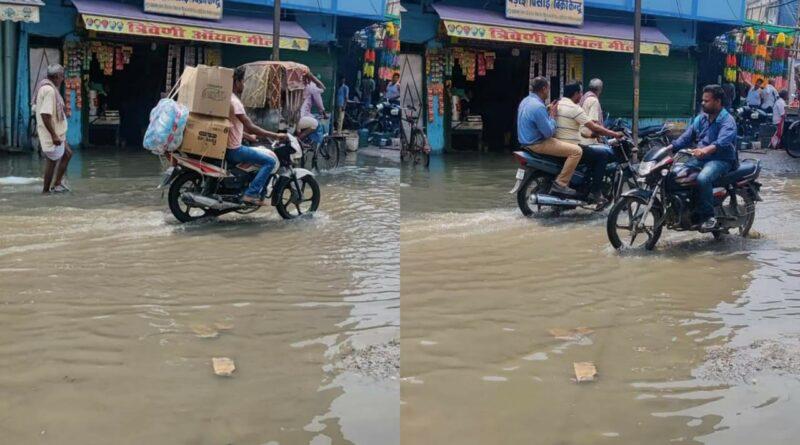 शरारती तत्व स्लुइस गेट खोल रहे, बाजार में पानी-पानी, समस्तीपुर में उच्च जलस्तर से 84 सेमी दूर है बूढ़ी गंडक समस्तीपुर Town