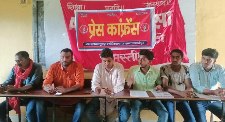 केंद्रीय कृषि विश्वविद्यालय पूसा के कुलपति के खिलाफ छात्र संगठन आइसा ने खोला मोर्चा, पहुंचे राज्यस्तरीय नेता समस्तीपुर Town