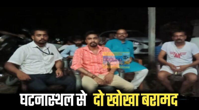 बड़ी खबर : मोरवा में अपराधियों ने CSP संचालक पर फायरिंग कर चार लाख रुपये व लैपटॉप लूटे समस्तीपुर Town