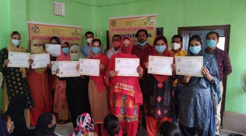 समस्तीपुर : जल प्रबंधन का प्रशिक्षण एवं प्रमाण पत्र वितरण कार्यक्रम का आयोजन समस्तीपुर Town