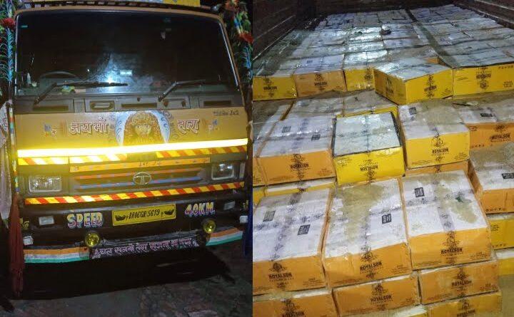 शराब के साथ एक ट्रक एवं तीन कार जब्त, सात धंधेबाज गिरफ्तार समस्तीपुर Town