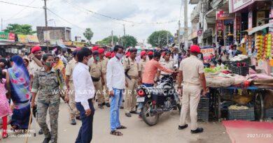 दलसिंहसराय में भूमिविवाद को लेकर कोर्ट के आदेश पर हटाया गया अतिक्रमण, भारी पुलिस बल रही मौजूद समस्तीपुर Town
