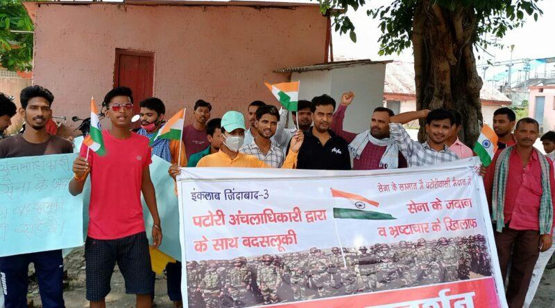 पटोरी सीओ पर कार्रवाई की मांग को लेकर प्रतिरोध में निकाला तिरंगा मार्च समस्तीपुर Town
