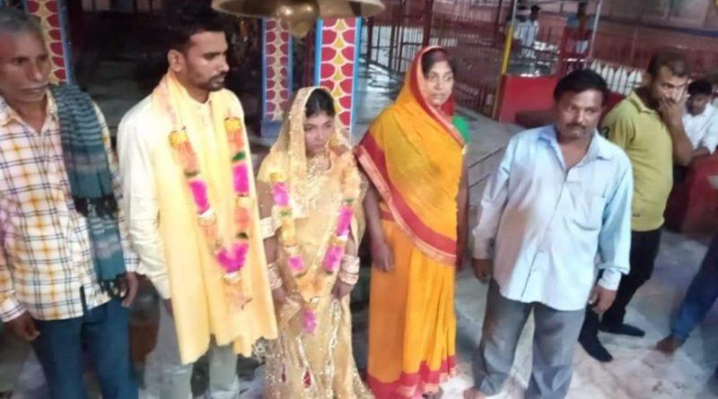 बिहार: प्रेमिका का रिश्ता तय हुआ तो घर घुस गया प्रेमी, परिजनों ने पहले की धुलाई फिर बना लिया दामाद समस्तीपुर Town