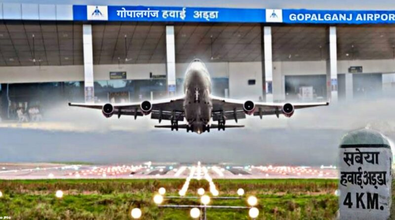 दरभंगा के बाद अब बिहार के इस जिले से जल्द शुरू होगी उड़ान सेवा, बनेगा शानदार हवाई अड्डा जानिए समस्तीपुर Town