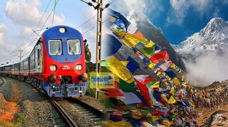 भारत की सीमा के बाद नेपाल के गार्ड-चालक ट्रेन लेकर चलेंगे या भारतीय, इसपर फंसा है पेंच... समस्तीपुर Town