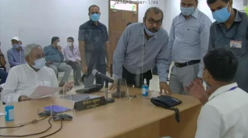 'ब्लैक फंगस' का मरीज सीधे पहुंच गया जनता दरबार में, अचानक से चौंक उठे CM नीतीश समस्तीपुर Town