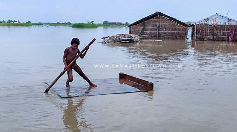 समस्तीपुर : गंगा के जलस्तर में 24 घंटे में 50 सेमी की आयी कमी, अब कई घरों से निकलने लगा बाढ़ का पानी समस्तीपुर Town