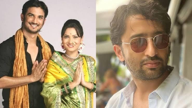 अंकिता लोखंडे ने शुरू की पवित्र रिश्ता 2.0 की शूटिंग, सुशांत सिंह राजपूत की जगह लेंगे शहीर शेख समस्तीपुर Town