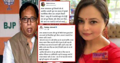 संजय जायसवाल और रोहिणी आचार्य में सोशल मीडिया पर जंग, एक ने दो मुंहा नाग कहा, दूसरे ने हराम और लूट... समस्तीपुर Town