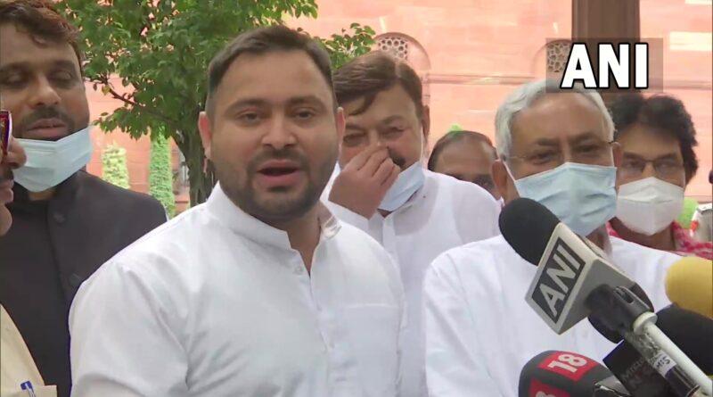 PM के साथ नीतीश कुमार व तेजस्वी यादव की खत्म हुई बैठक, एक साथ किया मीडिया को संबोधित समस्तीपुर Town