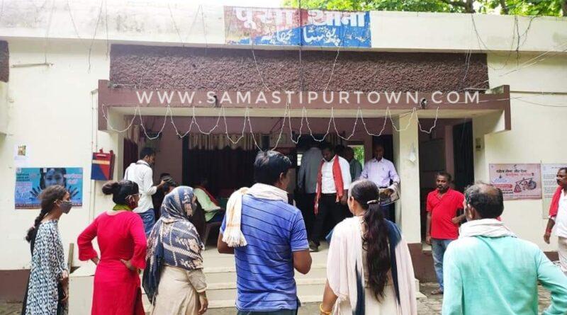 समस्तीपुर जिले के एक मुखिया जी ने सरकारी योजना में बरती अनियमितता तो हो गई प्राथमिकी, जानें क्या है मामला... समस्तीपुर Town